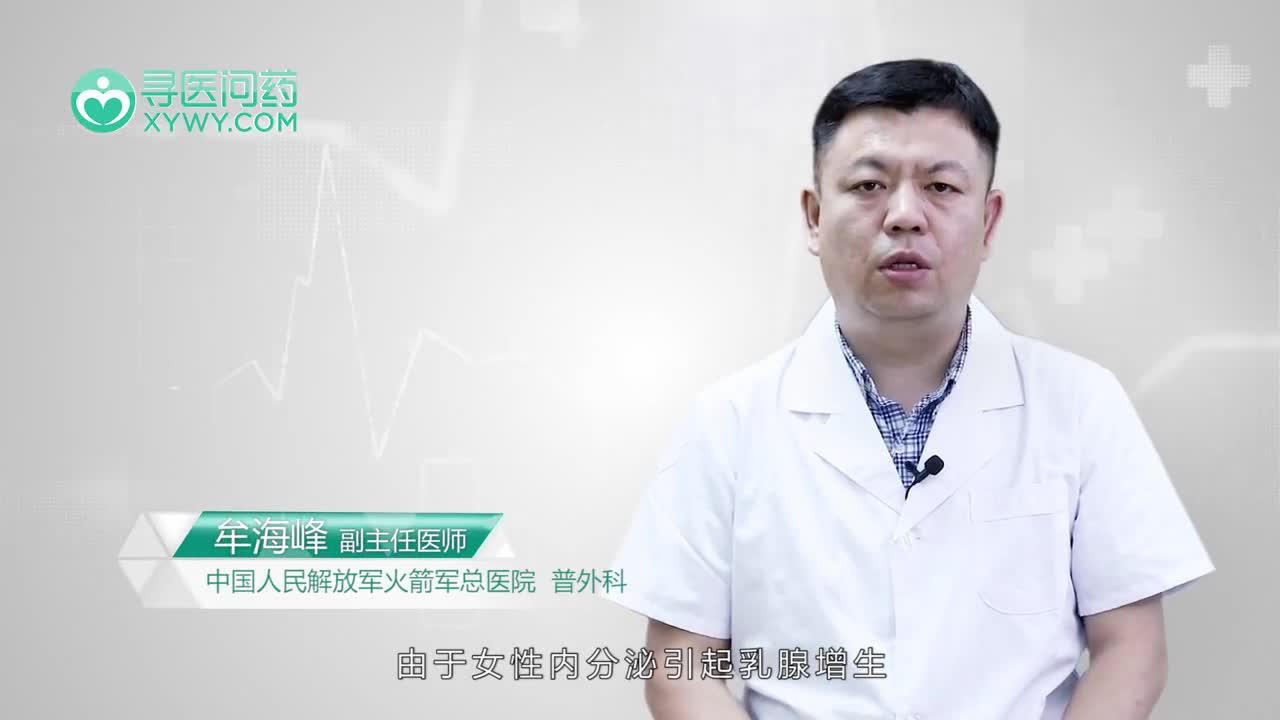 乳腺囊肿超过多少厘米动手术