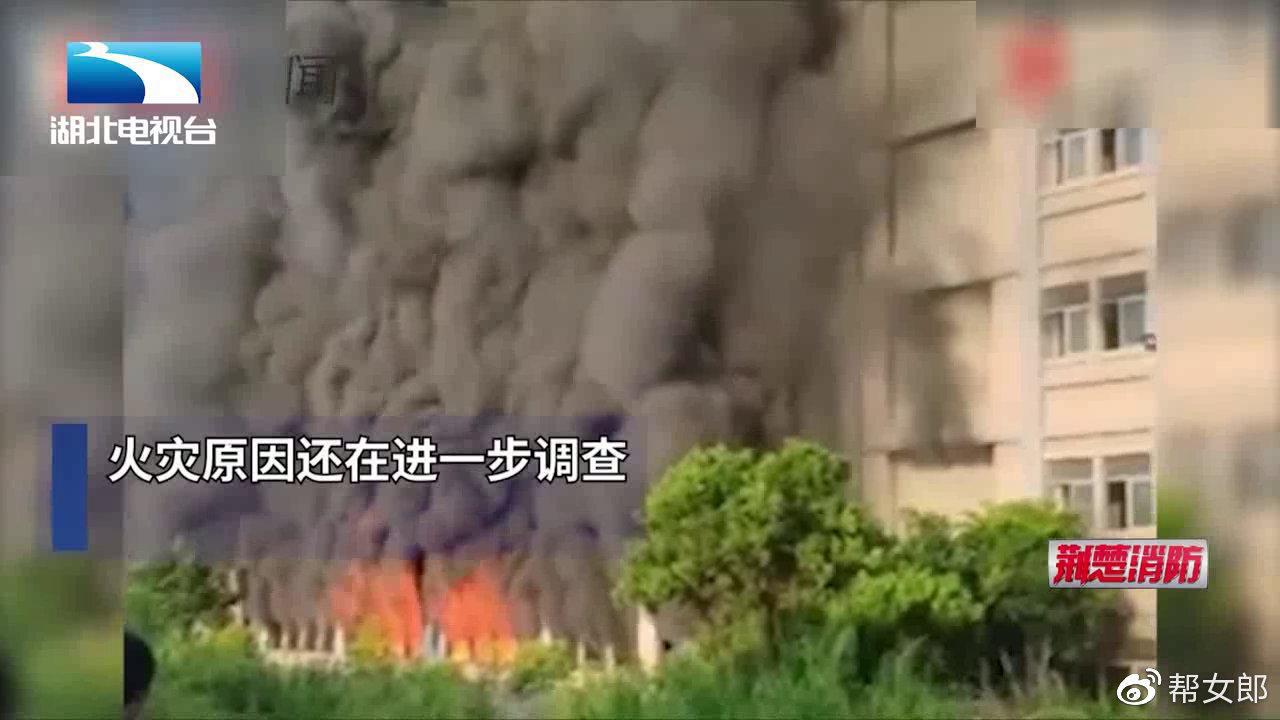 消防快评:两工厂突发大火 生产安全无小事
