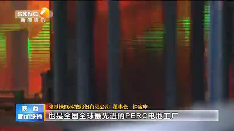 【在习近平新时代中国特色社会主义思想指引下——育新机 开新局】西安市主要经济指标继续改善 经济向好恢复态势延续