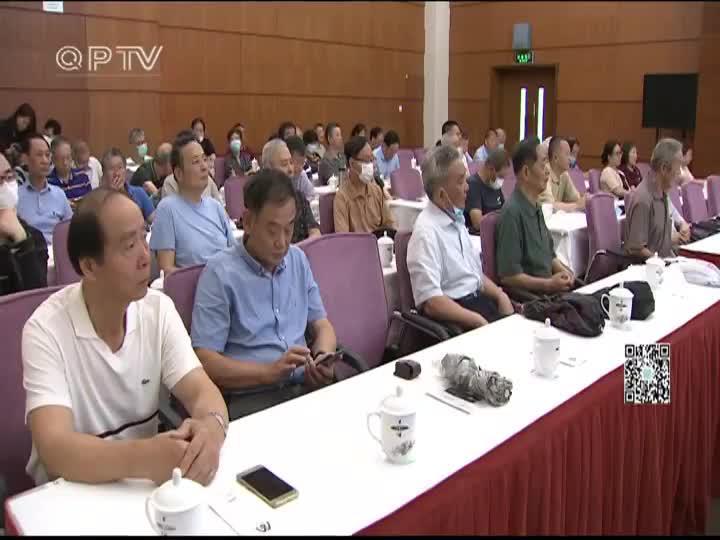 青浦区召开2020年上半年离退休干部区情通报会