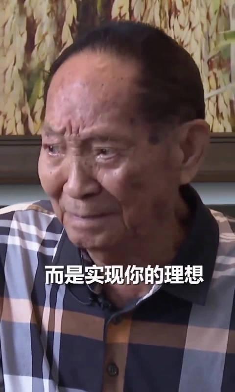 这就是中国最伟大的科学家,袁隆平教授……