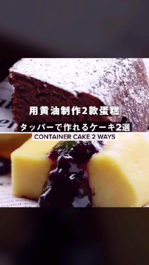 手残党也学得会~ 微波炉制作简单巧克力蛋糕和芝士蛋糕日本SNS大