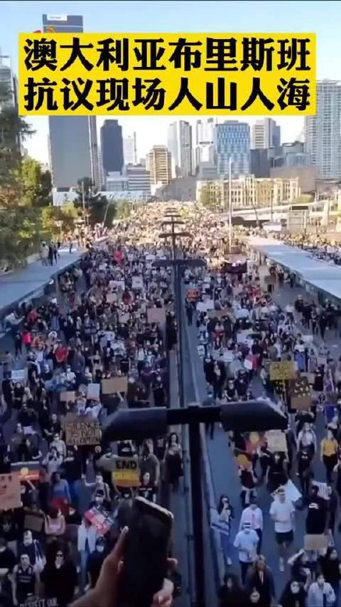 澳大利亚布里斯班,抗议现场人山人海