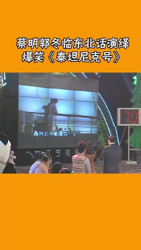 从1991年开始,@蔡明 27次登上央视春晚的舞台……