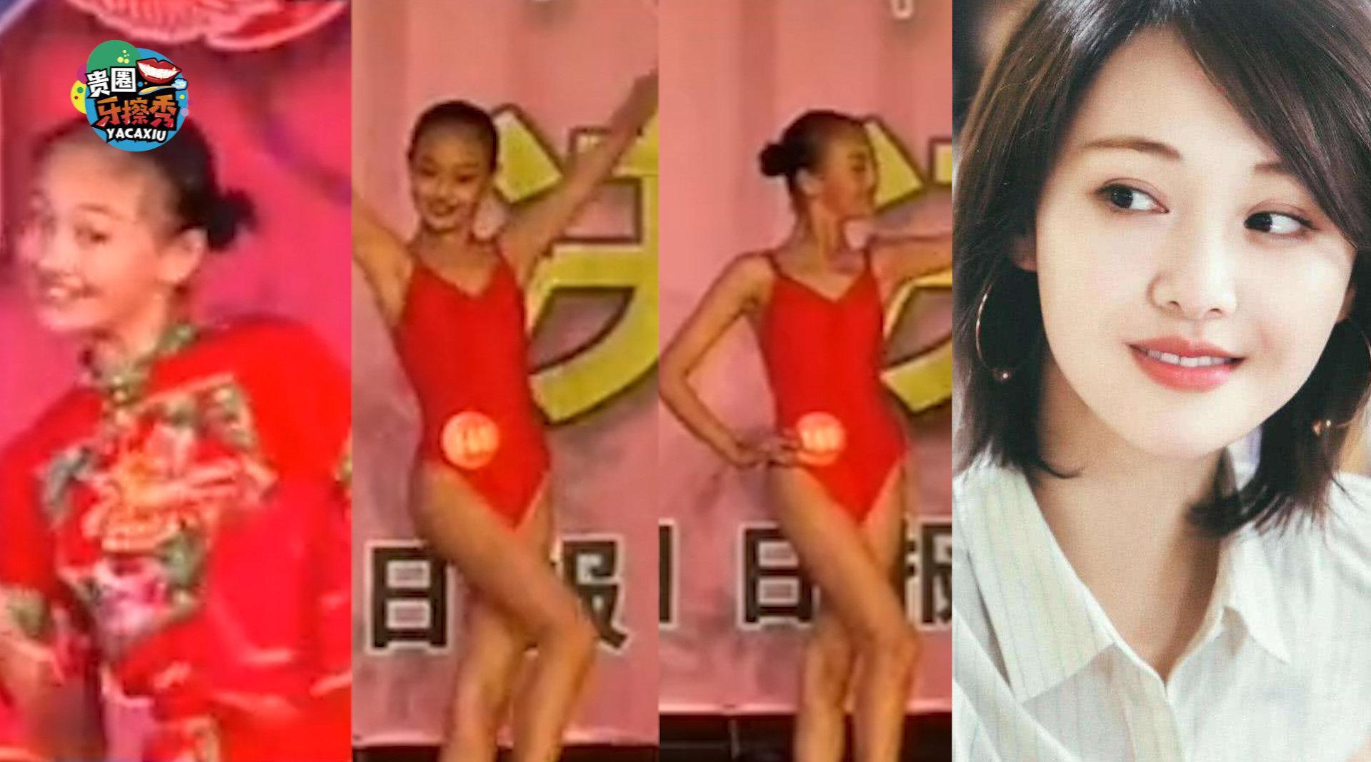 14岁郑爽穿大红泳衣跳舞,手脚纤细身姿柔美,表情管理很到位