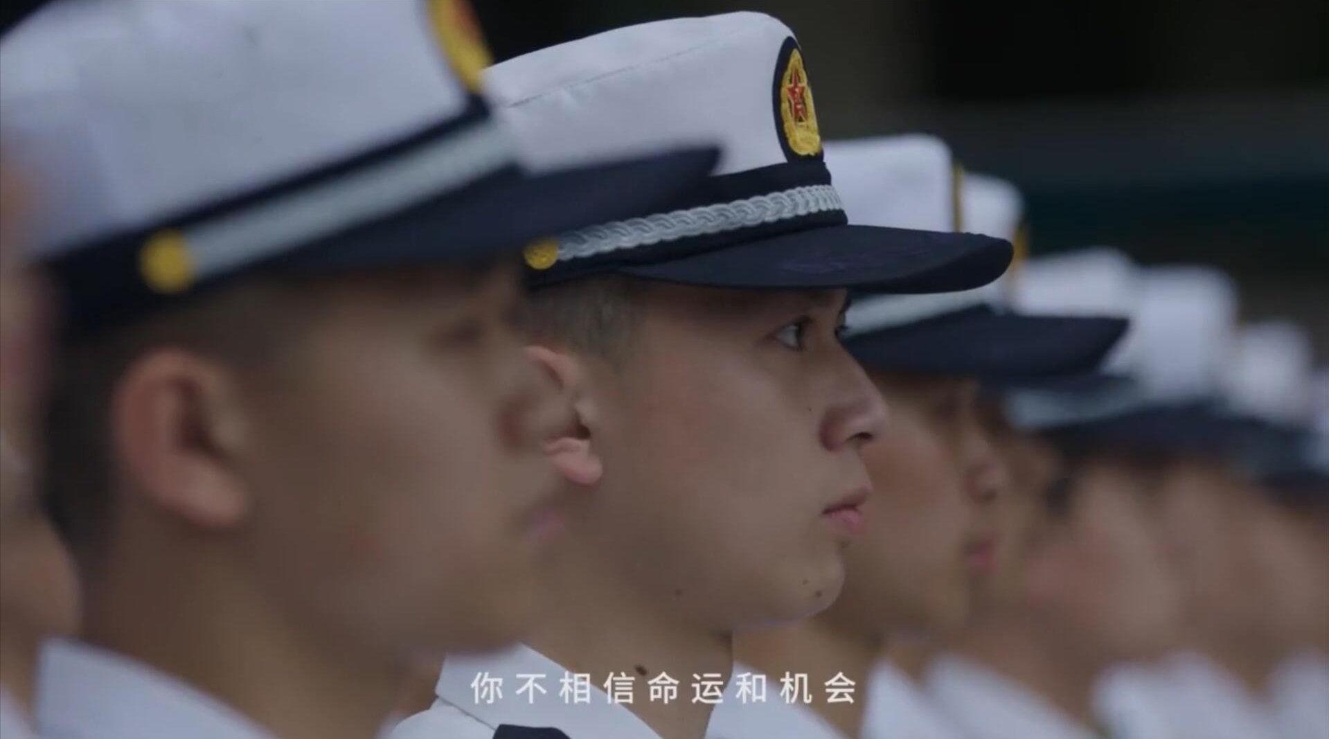 中国海军工程大学,2020年招生宣传片,《坚持,超越自我》!
