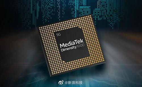 消息称小米联发科合作开发5G手机处理器
