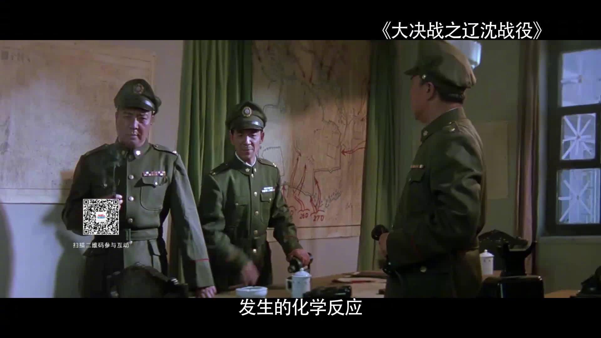 《大决战》三部曲,无疑是中国电影史上最为恢弘的战争史诗……
