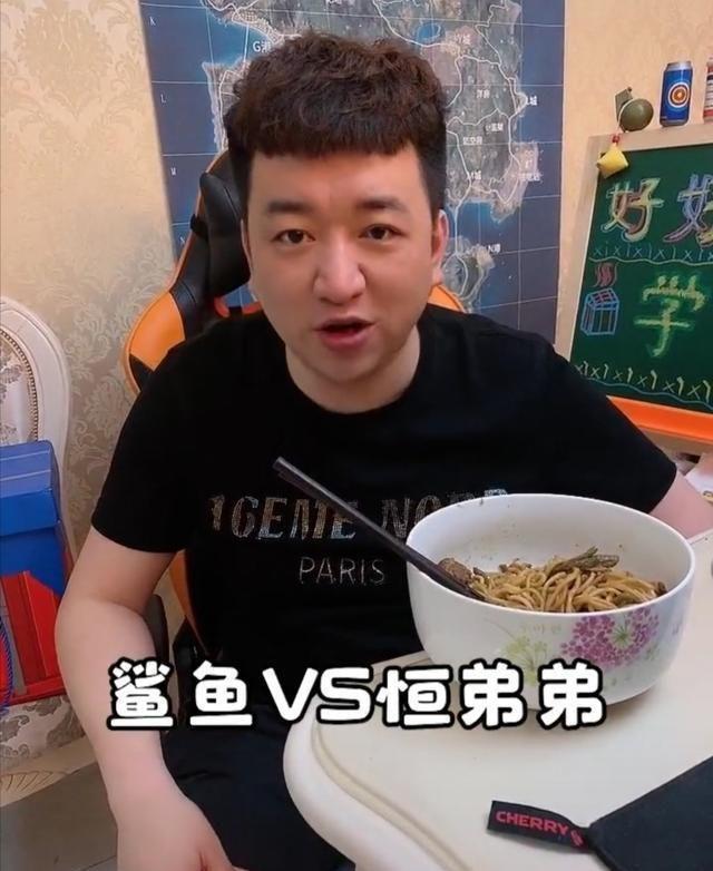"""好戏上演!电竞""""吴亦凡""""约战电竞""""陈伟霆"""",G港不怂就是刚"""