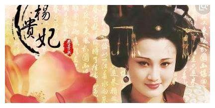 白居易《长恨歌》:唐玄宗与杨玉环的爱情绝唱,你被感动到了吗?