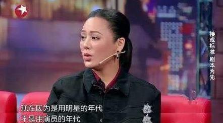 曾爆粗口撕殷桃怼许晴,今却自嘲是一只猪,说好的霸气高冷呢?