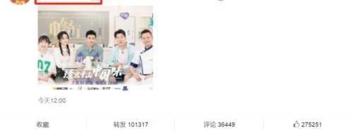 """赵丽颖终于露面!正式官宣新节目,""""我来啦""""三字一出粉丝激动了"""