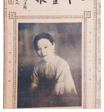 赵一荻&张学良:72年长情陪伴,50年幽禁岁月