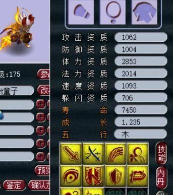 梦幻西游:梧桐差点鉴定出第一愤怒封印腰带!净台壁垒作死改书!