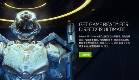 光追旗舰,七彩虹RTX 2080 SUPER显卡带你畅玩游戏世界