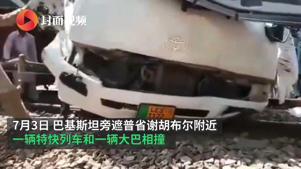 巴基斯坦火车与客车相撞 事故造成多人死亡