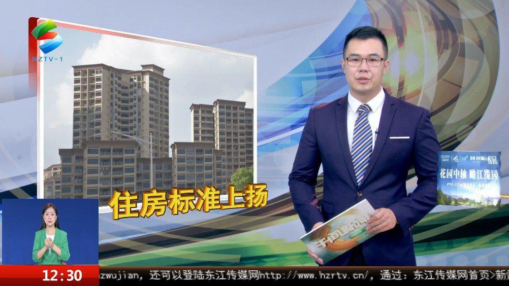 惠州市区普通住房新标准全线上扬 大亚湾每平方米涨1802元