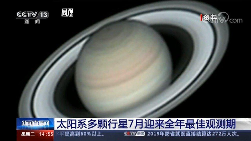 """7月有5大天象:土星木星与月亮上演""""双星伴月"""""""