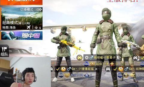 和平精英:G港推出刚枪活动,双人四排击杀挑战,小心被拉枪线