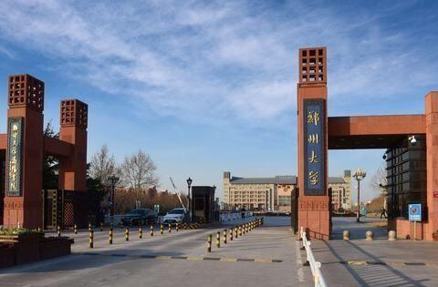 郑州大学、武汉理工、中南财经政法大学进入华中地区大学排名前