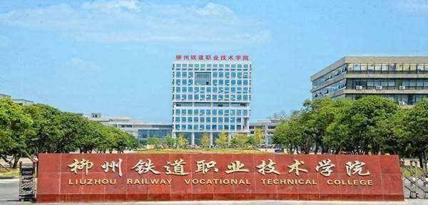 柳州高等教育改制初步设想