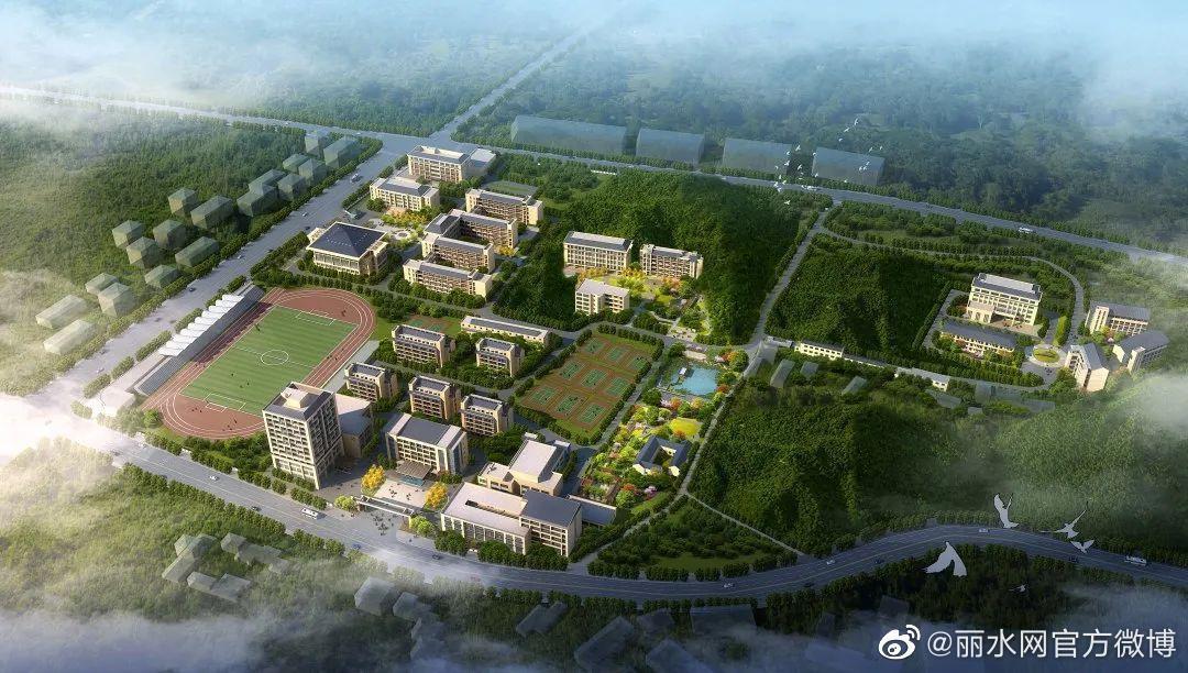 最新消息|丽水新增一所大学,具体位置在……