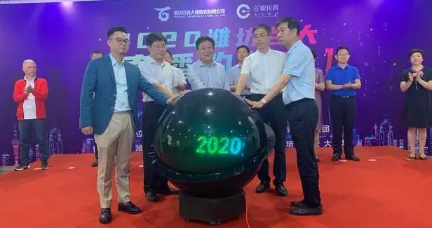 2020潍坊百大直播购物节启动