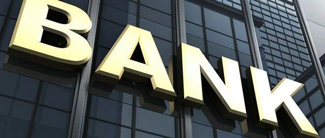 143家中资银行座次排定!《银行家》最新全球1000强银行 | 榜单