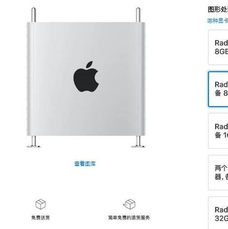 苹果现在为Mac Pro提供Radeon Pro W5500X显卡,价格远比四个轮子便宜