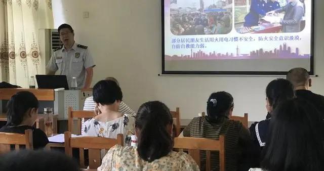 东安消防宣传服务队走进县委党校开展消防知识培训