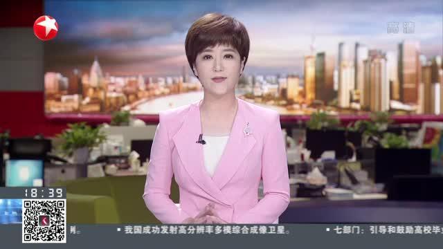 """上海:8月底实现""""医保电子凭证脱卡支付""""全覆盖"""