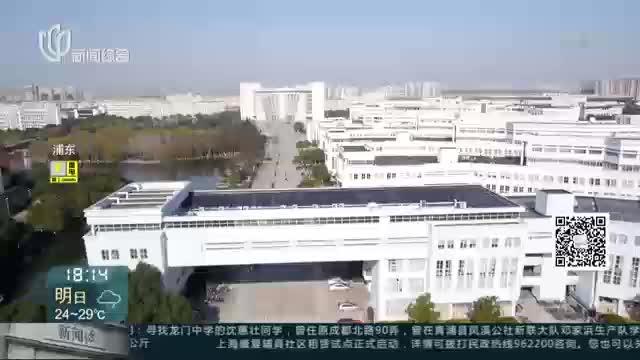 青春飞扬不散场  上海大学举行毕业典礼