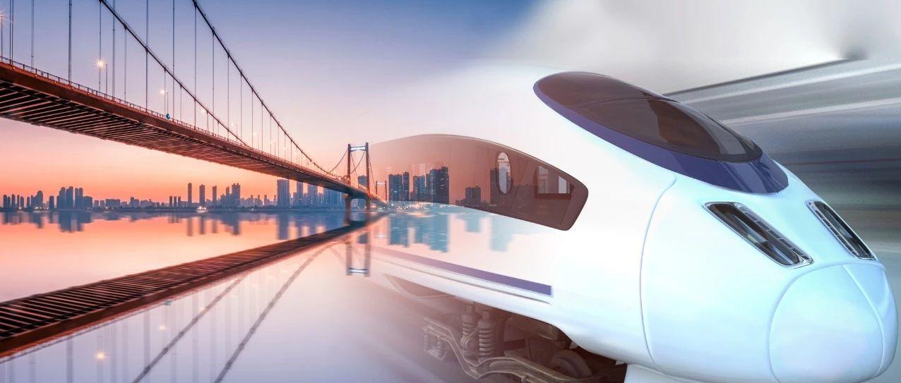 """2020中国品牌节与华铁传媒集团启动战略合作,搭载中国高铁""""复兴号""""""""和谐号"""""""