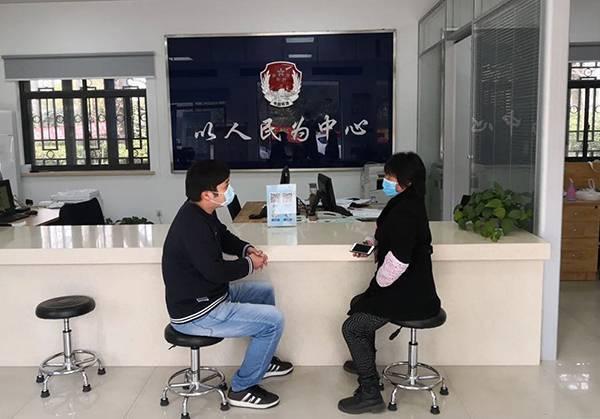 """学""""四史""""、强党建 青浦区司法局谱写""""司法为民""""新篇章"""