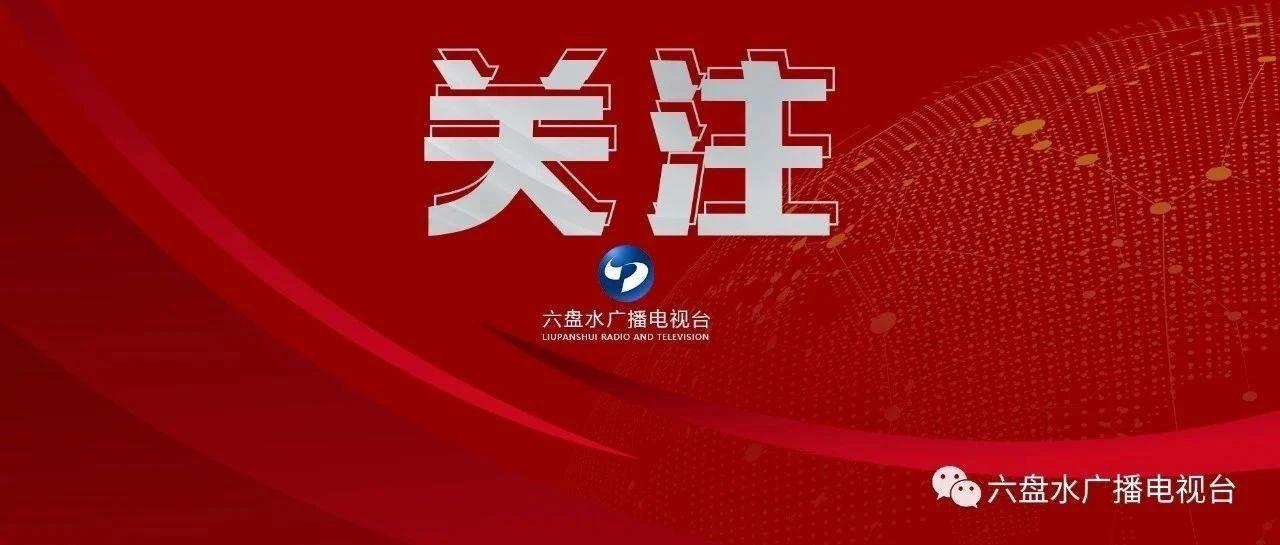 注意!今年中秋节国庆节放假有变!