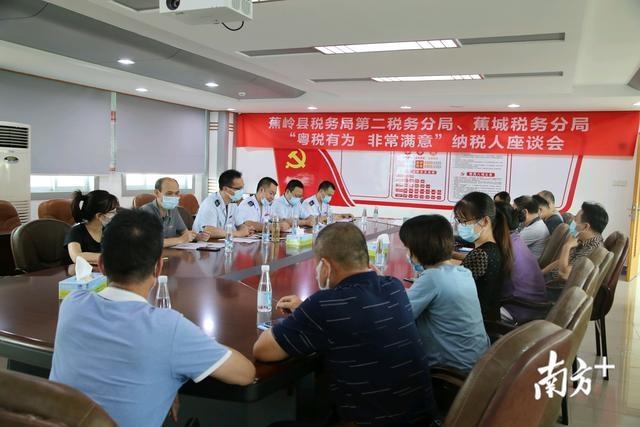 补短板、问需求、优服务!梅州蕉岭县税务局召开纳税人座谈会