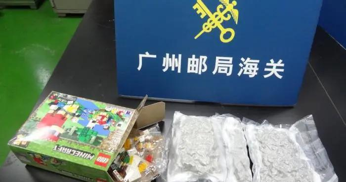 玩具盒中藏毒品 广州海关邮件中截获毒品大麻花