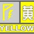 大庆市气象台发布雷雨大风黄色预警信号!