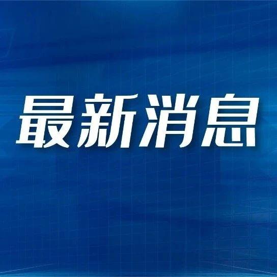 甘肃普通高校专升本首次招生录取最低控制分数线公布,第二次考试报名时间确定!