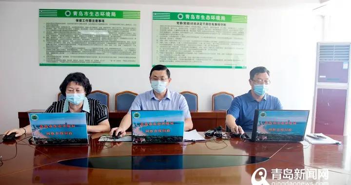 环境教育基地免费开放?臭氧污染咋防治?官方答复了