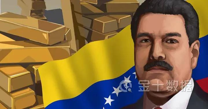 3次运回黄金被拒,委内瑞拉起诉英国银行!中国的储备情况如何?