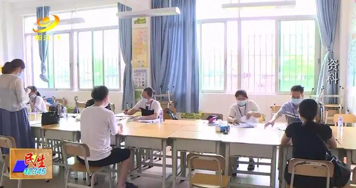 江城:城区公办小学随迁儿童秋季入学报名本周日开始