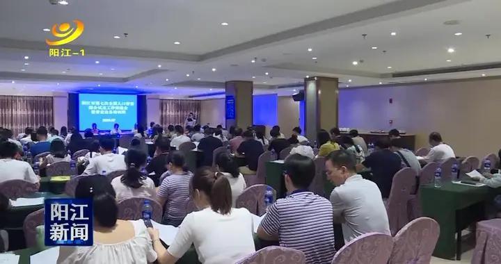 阳江市第七次全国人口普查综合试点工作有序开展