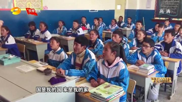 平民英雄:45名湖南老师对口支援西藏山南,学生立志要考湖南大学
