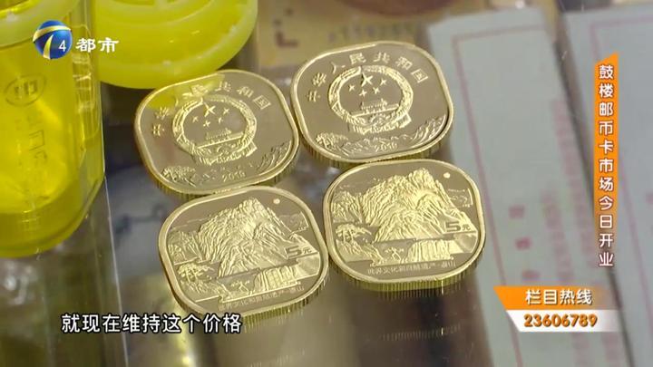 天津鼓楼邮币卡市场开业啦!各种珍稀邮票您都能见到