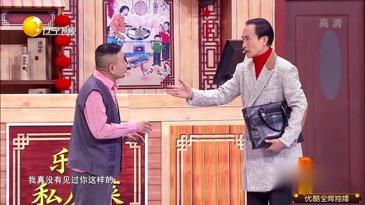 喜剧小品《一诺千金》:潘长江为失主寻钱包,全程无厘头引爆笑