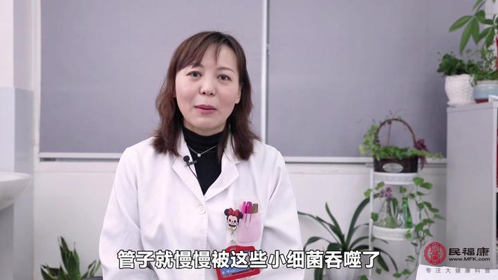 输卵管堵塞有什么症状?备孕期的女性要注意