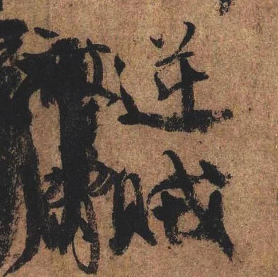 颜真卿《祭侄文稿》,一篇祭文背后的英雄壮歌
