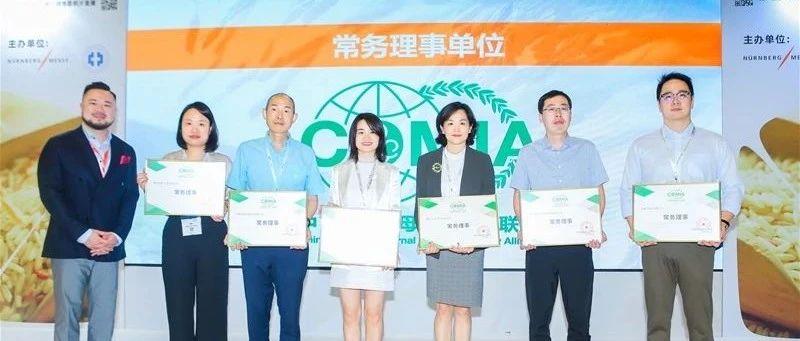 祝贺中国有机母婴发展产业论坛暨中国有机母婴产业联盟成立大会成功举行 链接多元化渠道 让有机母婴走进千家万户