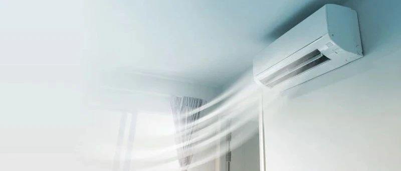 空调新国标实施,近5成产品或遭淘汰,价格战能否叫停?